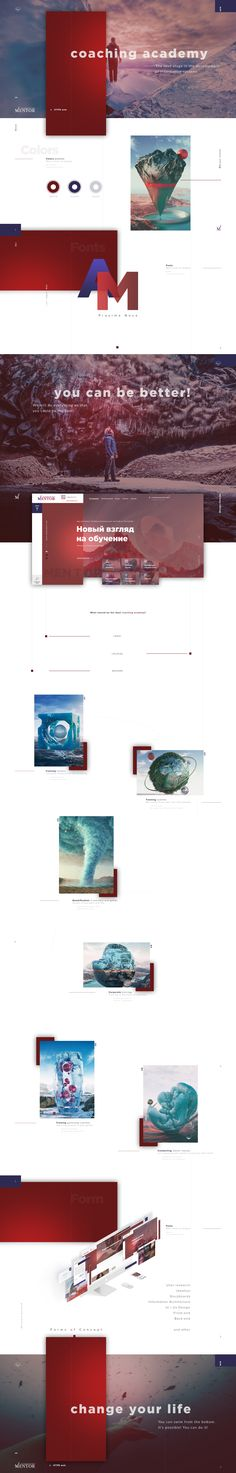 Mentor Academy - Design Concept on Behance