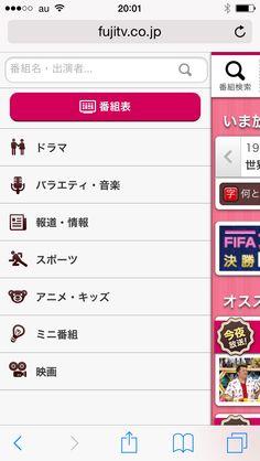 Fuji tv