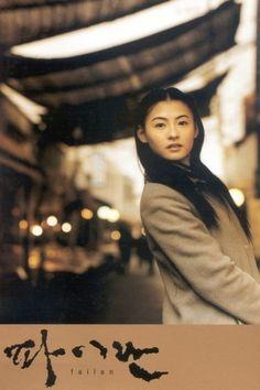 Failan 2001 full Movie HD Free Download DVDrip