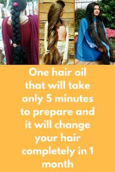 One hair oil that will take only 5 minutes to prepare and it will change your hair completely in 1 month Onion Hair Growth, Hair Mask For Growth, Hair Growth Tips, Mustard Hair Growth, Mustard Oil For Hair, Onion Oil For Hair, Hair Oil, Grow Long Hair, Grow Hair