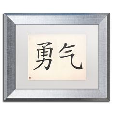 'Courage-Horizontal White' by Giclée Framed Graphic Art