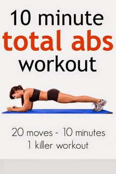 10 Minute Total Abs Workout