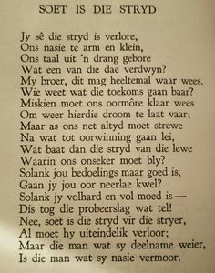 Soet is die stryd. Prayer Verses, Best Quotes, Poems, Prayers, Lyrics, Inspirational Quotes, Sayings, South Africa, Languages