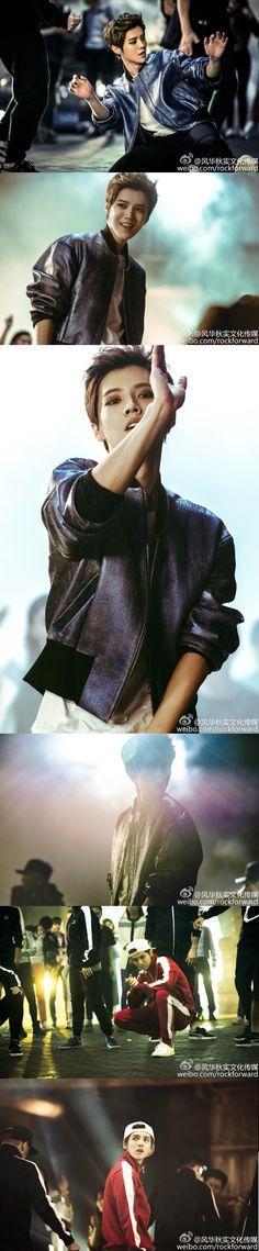 Luhan's 'That Good Good' MV teaser vid images