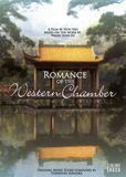 Romance of the Western Chamber [DVD] [1927]