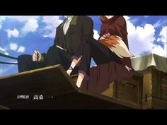 Tabi no Tochu by Kiyoura  Natsumi  Opening to Spice and Wolf S. 1