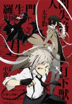 Bungo Stray Dogs | Ryuunosuke Akutagawa, Osamu Dazai, Atsushi Nakajima | Anime | This is such a brilliant anime. Beautiful to watch and funny. Hoping for a 2nd Season.