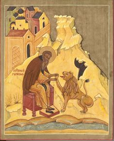 St Gerasim of Jordan and the Lion  /  s-media-cache-ak0.pinimg.com originals 68 d8 9d 68d89d8401554a9c75b4d08d80fb1573.jpg