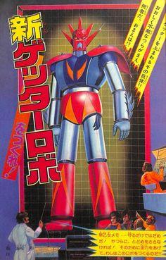 Ufo grendizer 03 el robot ovni latino dating