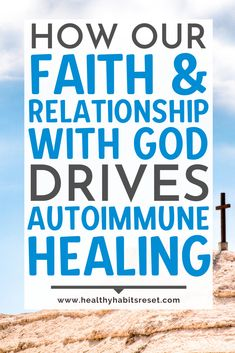 Healing autoimmune disease requires a holistic approach to nourish the body, mind, and spirit. Here's how our faith and personal relationship with God has led (and continues to lead) us to autoimmune healing. #christianhealing #faithandhealing #Godandhealing Essential Oils Rheumatoid Arthritis, Exercise For Rheumatoid Arthritis, Rheumatoid Arthritis Treatment, Thyroid Symptoms, Thyroid Disease, Autoimmune Disease, Chronic Illness Humor, Chronic Disease Management