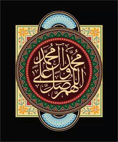 محمد رسول الله.... DesertRose