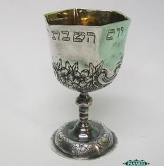 This is a typical 18th Century Style German Silver Kiddush Cup