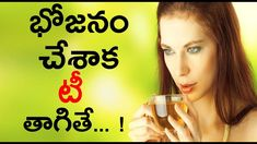 Does Drinking Tea After Meals Helps To Be Healthy ? | Myra Media