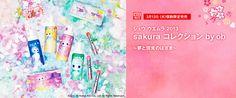 WEB先行 3月13日(水)個数限定発売 シュウ ウエムラ 2013 sakura コレクション by ob ~夢と現実のはざま~ ©2012 ob/Kaikai Kiki Co., Ltd. All Rights Reserved.