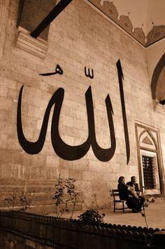 Islamic Wallpaper Hd, Quran Wallpaper, Mecca Wallpaper, Muslim Images, Islamic Images, Islamic Pictures, Islamic Quotes, Mecca Madinah, Mecca Kaaba