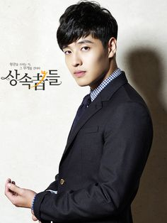 "Kang Ha Neul as Lee Hyo Shin in ""The Heirs / Inheritors"" series The Heirs Kdrama, Kdrama Actors, Live Action, Most Handsome Korean Actors, Kang Haneul, Mbc Drama, Drama Tv, Choi Jin, The Age Of Innocence"