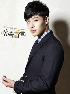 "KANG HA NEUL as Lee Hyo Shin ♡ #Kdrama - ""HEIRS"" / ""THE INHERITORS"""