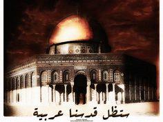 breaking news and headlines with Alert daily news and current news Eid Mubarak Images, Diary Writing, Arabic Jokes, Syria, Jerusalem, Mosque, Homeland, Taj Mahal, Islam