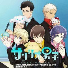 巷で話題のサンリオ男子がついにアニメ化決定しました!サンリオキャラが大好きな5人の男子高校生の日常に今から期待が膨らみますね。アニメ化を記念してサンリオピューロランドでもイベントが開催されますよ。 Boys Anime, Hot Anime Boy, Manga Boy, I Love Anime, Sanrio Boy, Sanrio Hello Kitty, Anime Oc, Kawaii Anime, Manga Anime