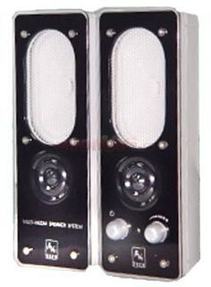 Boxe AS-235 (Argintiu-Negru) la Pret Irezistibil - Componente Pc > Boxe A4tech