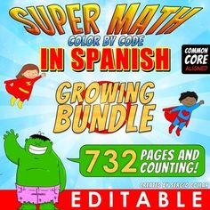 Super Math - Color by Code in SPANISH - GROWING BUNDLE - Editable