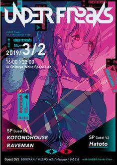 【03/02 16:00-】UNDER Freaks Vol.2 - twinvite Graphisches Design, Book Design, Game Character Design, Character Art, Drag, Manga Covers, Magazine Cover Design, Graphic Design Posters, Anime Artwork