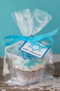 Hanukkah Cupcakes :: 5 mouth-water Hanukkah dessert ideas | #BabyCenterBlog #Hanukkah