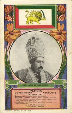 A 1909 postcard with the Qajar national flag. The flag isn't a tricolor but holds all colors established in article 5 of the Supplementary Fundamental Laws of October 7 1907. A yellow lion-and-sun on a white background, flanked by red and green. National Flag, All The Colors, Wines, Persian, Baseball Cards, History, October 7, Ali, Yellow