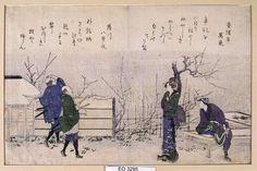 TeahouseUmeyashiki Artist: Katsushika Hokusai Completion Date: 1802 Style: Ukiyo-e Genre: cityscape Gallery: Guimet Museum, Paris, France