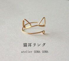 Pin by Mai Arai on 手作りアクセサリー Wire Jewelry Rings, Handmade Wire Jewelry, Wire Jewelry Designs, Wire Wrapped Jewelry, Jewelery, Geek Jewelry, Handmade Copper, Gothic Jewelry, Jewelry Bracelets