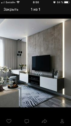 Este posibil ca imaginea să conţină: sufragerie, masă şi interior Living Room Decor, Bedroom Interior, Home, Interior Design Living Room, Living Room Tv, Apartment Design, Living Room Tv Wall, Living Design, Luxury Living Room Design