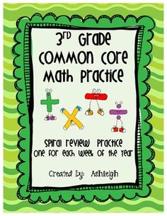 3rd Grade Common Core Math Home ($)