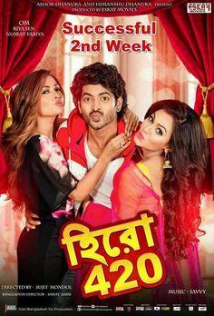 HERO 420 Bangla Full Movie HDRip