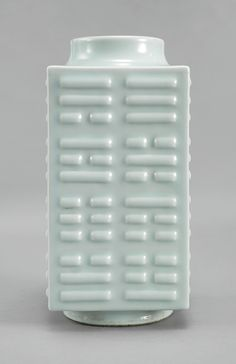 A celadon-glazed 'trigram' vase, (cong) Guangxu mark and period