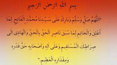 Salavat-i Fatih