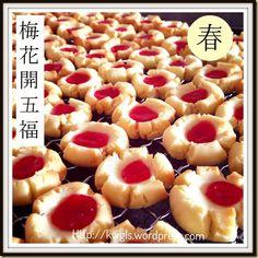 ... plum blossom roll sushi un cousin du sushi see more 3 vielä ltd plum