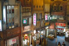A miniature historical theme park, Ramen Town, located on the bottom two levels of the Ramen Museum, is a recreation of a bustling urban neighorhood in the year 1958 (which happens to be the year instant ramen was invented).