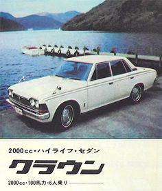 1967 TOYOTA Crown AD