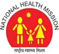 NRHM Assam Recruitment- 2017