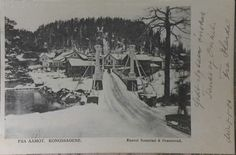 Aamodt bro i 1905 Klikk på bildet for stor utgave  Bygd i 1851 som et ingeniørmessig mesterverk. Solgt til Oslo kommune 100 år seinere og satt opp over Akerselva ved Seilduksdammen. Postkortet er brukt 1. januar 1906.  100 mann kan jeg bære på min rygg, men svikter om alle marsjerer