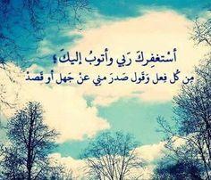#يارب #دعاء pic.twitter.com/P9RFjwIMMe