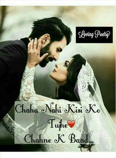 1000+ 【Sad Status in Hindi】for Boyfriend & Girlfriend