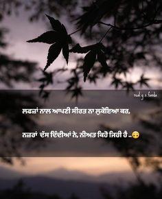 Punjabi Attitude Quotes, Punjabi Love Quotes, Funny Attitude Quotes, True Feelings Quotes, Good Thoughts Quotes, Hurt Quotes, Badass Quotes, Reality Quotes, Me Quotes