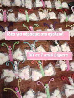 Mama's (goody) bag: Ιδέα για κέρασμα στο σχολειο! Σε 7 απλά βήματα και μόνο με 6 υλικά!