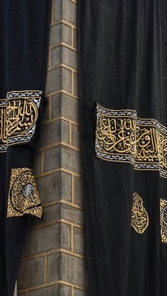 "islamicthinking: "" The Ka'aba getting its new covering. Masjid Al-Haram, Makkah. Mecca Masjid, Mecca Islam, Masjid Al Haram, Islamic Wallpaper Hd, Mecca Wallpaper, Islamic Images, Islamic Pictures, Muslim Images, Islamic Quotes"