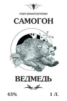 medved.jpg (378×567)