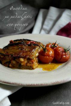 fasolia me melitzanes Vegan Vegetarian, Vegetarian Recipes, Cooking Recipes, Bean Recipes, Food N, Food And Drink, Arabic Food, Nutrition Guide, Greek Recipes