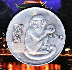 Old large Chinese Zodiac Commemorative Year of the Monkey Coin