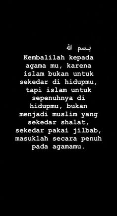 New quotes short thoughts words ideas Quotes Sahabat, Smile Quotes, Faith Quotes, Happy Quotes, Words Quotes, Motivational Quotes, Funny Quotes, Random Quotes, Islamic Quotes Friendship