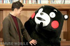 Takeru Sato Takeru Sato, Rurouni Kenshin, Mickey Mouse, Disney Characters, Fictional Characters, Japanese, Korean, Chinese, Japanese Language